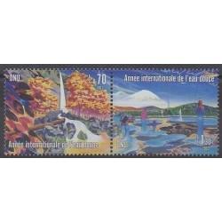 Nations Unies (ONU - Genève) - 2003 - No 482/483 - Environnement