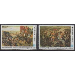 South Korea - 1982 - Nb 1150/1151 - Military history - Paintings