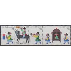 Corée du Sud - 1984 - No 1244/1247 - Folklore