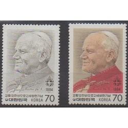 Corée du Sud - 1984 - No 1230/1231 - Papauté
