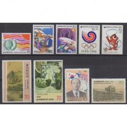 South Korea - 1985 - Nb 1260/1268