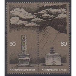 Corée du Sud - 1987 - No 1360/1361 - Sciences et Techniques