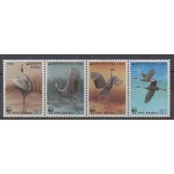 Corée du Sud - 1988 - No 1400/1403 - Oiseaux - Espèces menacées - WWF