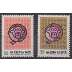 Formosa (Taiwan) - 1991 - Nb 1950/1951 - Horoscope