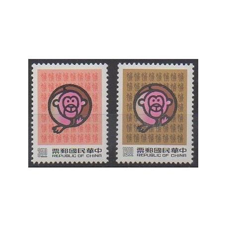 Formose (Taïwan) - 1991 - No 1950/1951 - Horoscope
