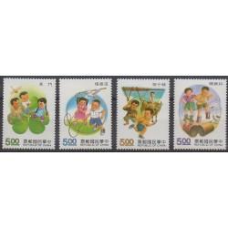 Formosa (Taiwan) - 1992 - Nb 1984/1987 - Childhood
