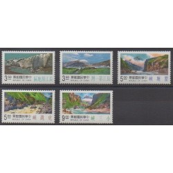 Formose (Taïwan) - 1993 - No 2054/2058 - Sites