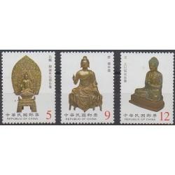 Formose (Taïwan) - 2001 - No 2580/2582 - Art