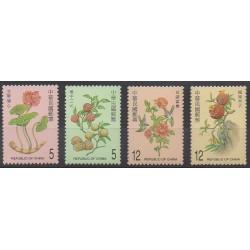 Formose (Taïwan) - 2001 - No 2561G/2561K - Fleurs - Fruits ou légumes