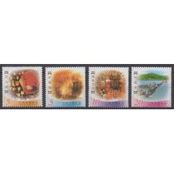 Formose (Taïwan) - 2002 - No 2688/2691 - Folklore