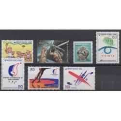 Corée du Sud - 1996 - No 1730/1736