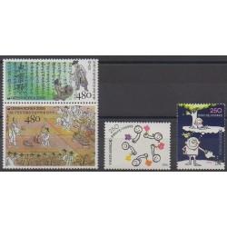 Corée du Sud - 2006 - No 2353/2356