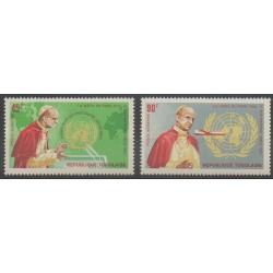 Togo - 1966 - Nb PA51/PA52 - Pope