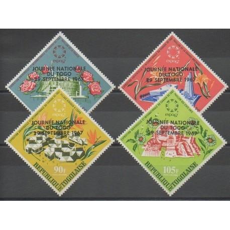 Togo - 1968 - No PA88/PA91 - Exposition