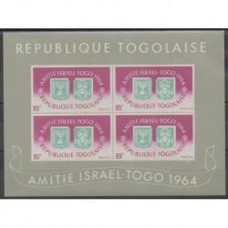 Togo - 1965 - Nb BF15