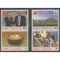 Samoa - 2005 - No 1000/1003 - Histoire