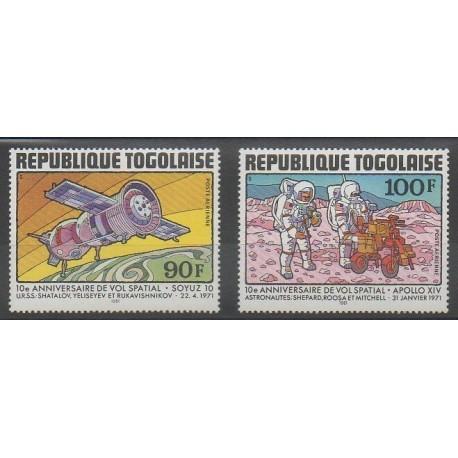 Togo - 1981 - No PA456/PA457 - Espace