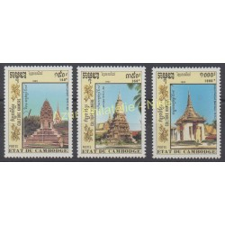 Cambodge - 1992 - No 1053/1055 - Monuments
