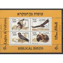 Israel - 1985- Nb BF 28 - Raptors
