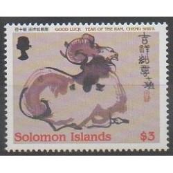 Salomon (Iles) - 2003 - No 1020A - Horoscope