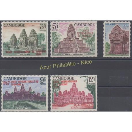 Timbres - Thème monuments - Cambodge - 1967 - No 188/192