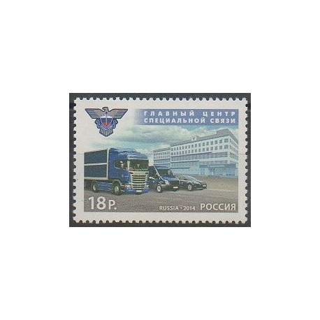 Russie - 2014 - No 7532 - Transports