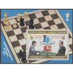 Saint Thomas and Prince - 1981 - Nb BF 27 - Chess
