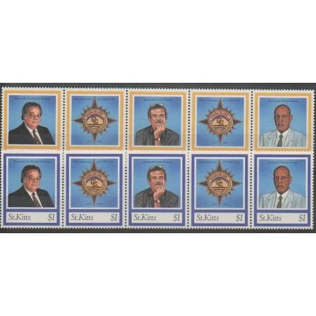Saint-Christophe - 1994 - No 800/807 - Célébrités