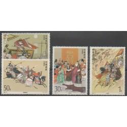 Chine - 1994 - No 3254/3257 - Littérature