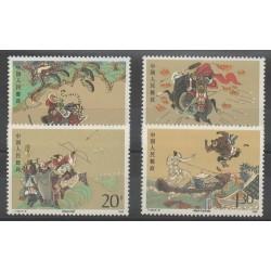 Chine - 1989 - No 2941/2944 - Littérature