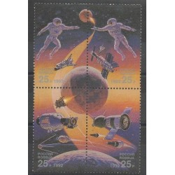 Russie - 1992 - No 5948/5951 - Espace