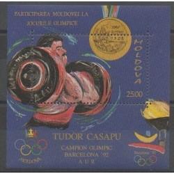 Moldavie - 1992 - No BF2 - Jeux Olympiques d'été
