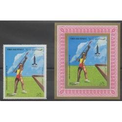 Yémen - République arabe - 1982 - No PA198 et BI - Jeux Olympiques d'été