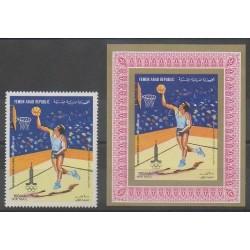 Yémen - République arabe - 1982 - No PA200 et BI - Jeux Olympiques d'été