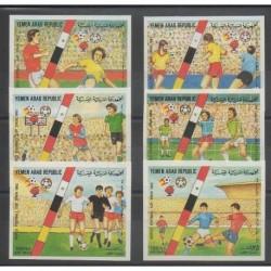 Yemen - Arab Republic - 1982 - Nb PA202/PA207 ND - Soccer World Cup