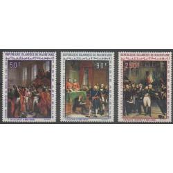 Mauritania - 1969 - Nb PA85/PA87 - Paintings - Napoleon