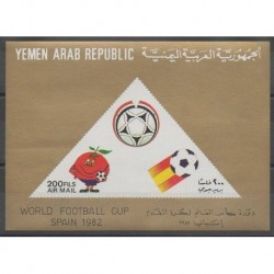 "Yémen - République arabe - 1982 - BF ""Spain 1982"" - Coupe du monde de football"