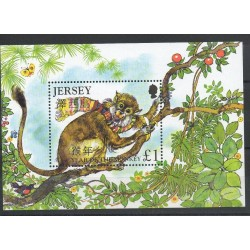 Jersey - 2004- No BF 52 - Horoscope