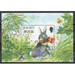 Jersey - 1999- No BF 24 - Horoscope