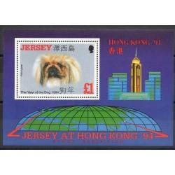 Jersey - 1994- No BF 8 - Horoscope