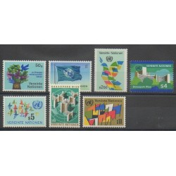 Nations Unies (ONU - Vienne) - 1979 - No 1/7