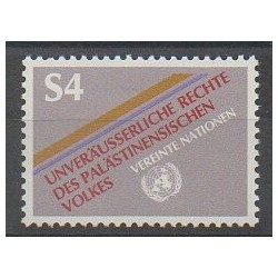 Nations Unies (ONU - Vienne) - 1981 - No 16