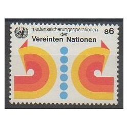 Nations Unies (ONU - Vienne) - 1980 - No 11