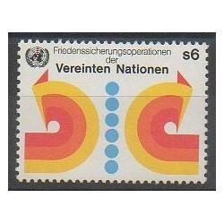 Nations Unies (ONU - Vienne) - 1980 - No 11