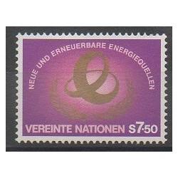 Nations Unies (ONU - Vienne) - 1981 - No 20