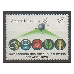 Nations Unies (ONU - Vienne) - 1982 - No 26