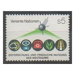 Nations Unies (ONU - Vienne) - 1982 - No 26