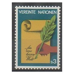 Nations Unies (ONU - Vienne) - 1982 - No 23