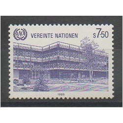 Nations Unies (ONU - Vienne) - 1985 - No 47