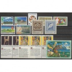 United Nations (UN - Vienna) - Complete Year - 1991 - Nb 118/136